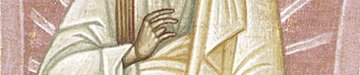 A-381 Transfiguration Icon Detail, Christ's hand blessing