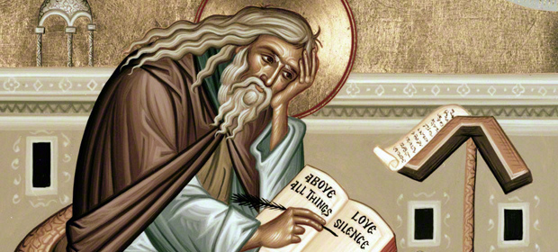 http://htmp.org/St-Isaac-Ascetical-Homilies/Resources/A-67-St-Isaac-Above-all.jpg